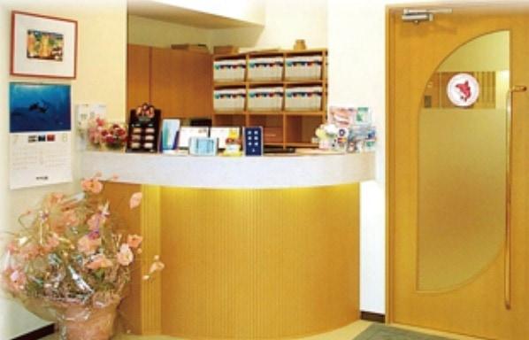 中田歯科・矯正歯科クリニック