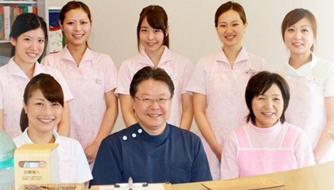 志賀歯科クリニック