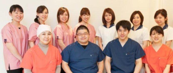 浦和吉見歯科クリニック