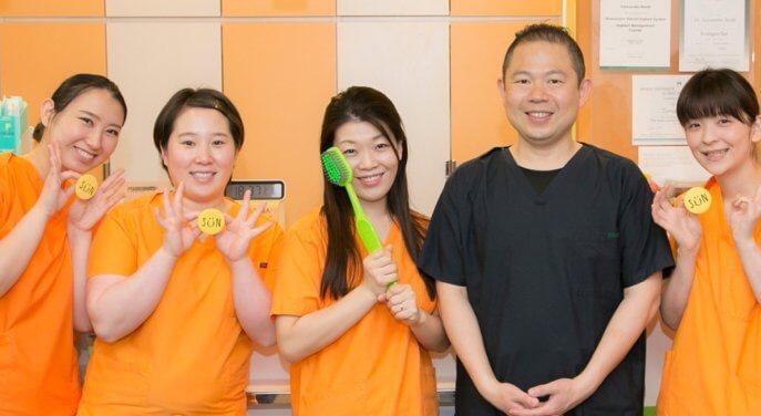 川崎サン歯科医院