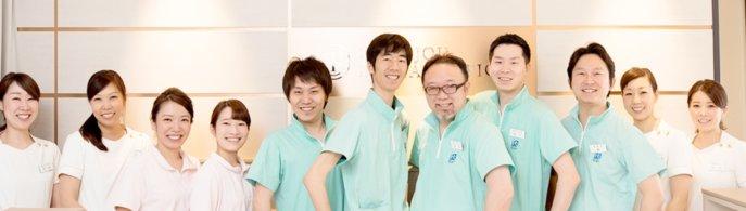 吉祥寺デンタルオフィス