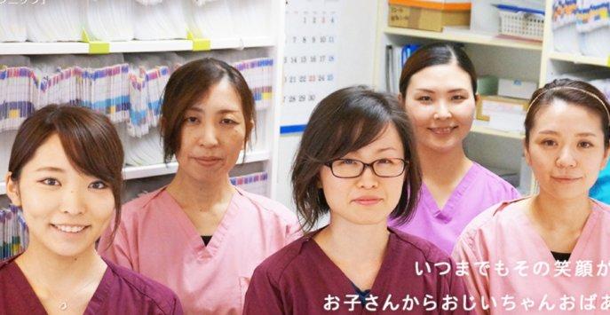 みうら歯科クリニック