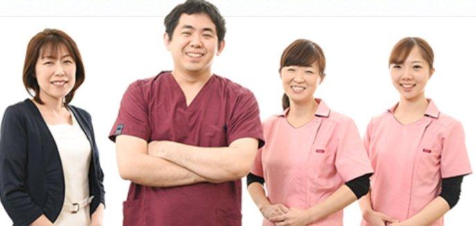 長良きとう歯科