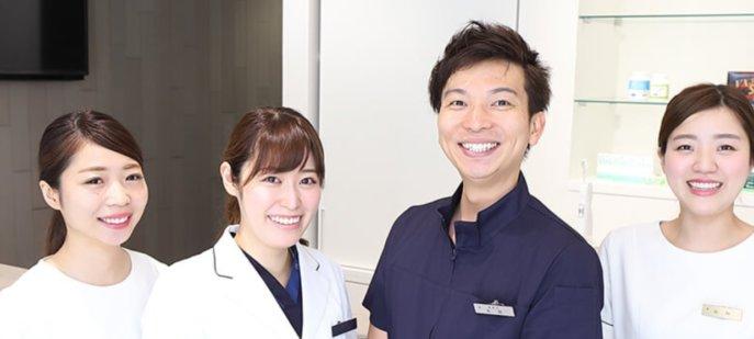 友枝歯科クリニック博多駅前