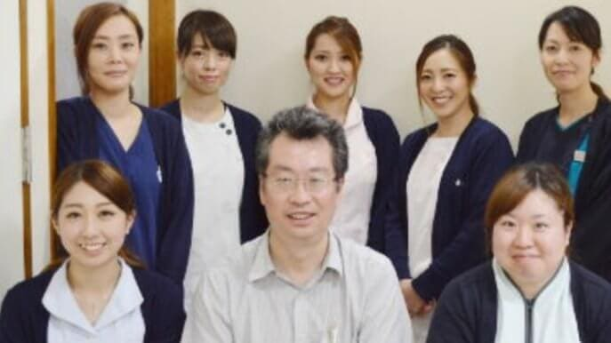 ますこ歯科医院