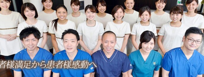 ウィズ歯科クリニック
