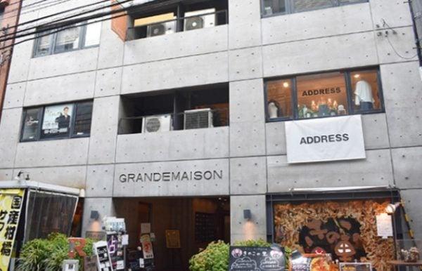 LBSホワイトニング心斎橋2号店