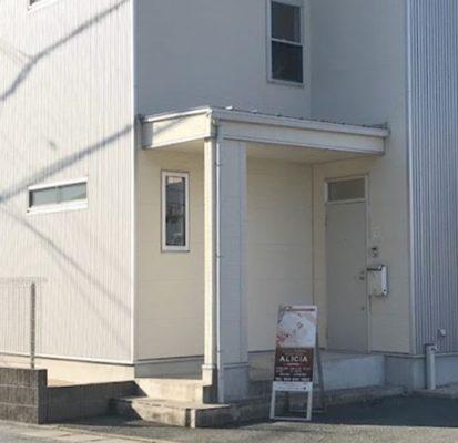ホワイトクラブ浜松南店ALICIA