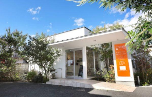 ホワイトエッセンス甲府(中央歯科医院)
