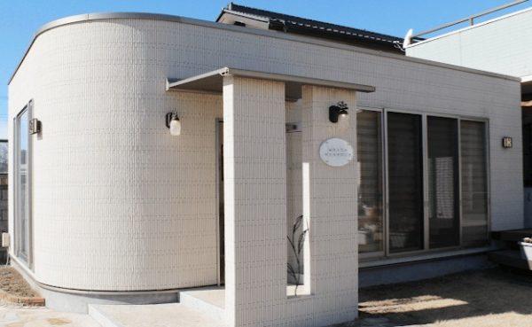 ホワイトエッセンス久喜栗橋(田沼歯科医院)