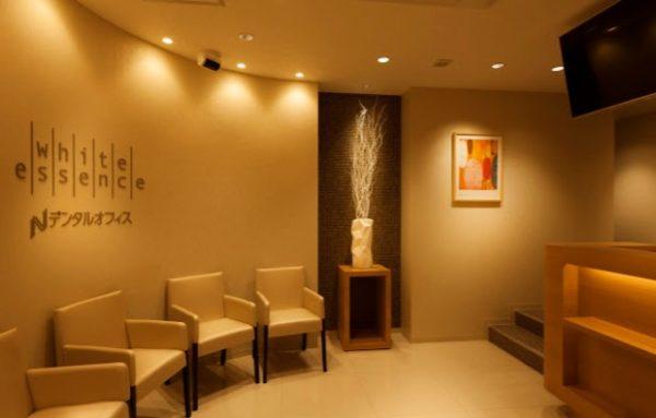 ホワイトエッセンス静岡(Nデンタルオフィス)