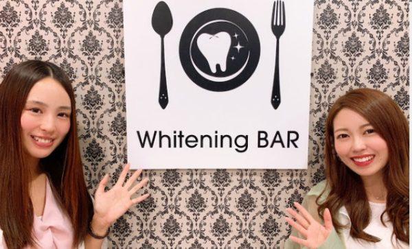 Whitening BAR仙台店