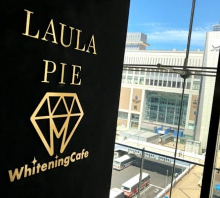 Whitening Cafe札幌駅前店